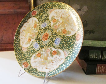 Vintage Gold Imari Decorative Plate, Chinoiserie Floral and Bird Hand Painted Decor, Green and Coral Japanese Porcelain