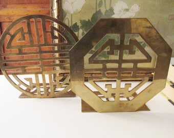 Vintage Large Brass Double Happiness Bookends, Brass Chinoiserie Bookend, Library Decor, Bookshelf Decor, Home Office Decor