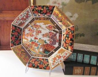 Vintage Imari Decorative Plate, Gilded Oriental Plate, Octagonal Japanese Porcelain, Chinoiserie Chic Decor, Hollywood Regency