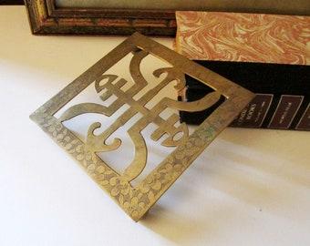 Vintage Brass Chinoiserie Trivet, Chinese Brass Plant Holder, Hot Pad, Hollywood Regency, The Gilded Tassel