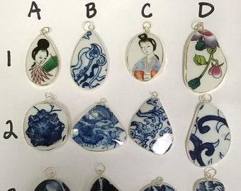 Asian porcelain shard framed charms photos 191