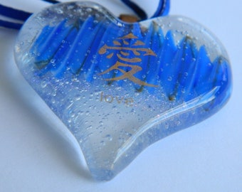 Heart Pendant Fused Glass Dichroic and Gold Khanji Love necklace