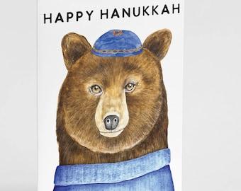 24 Adorable Hanukkah Cards - Cute Chanukah Bear - Bulk Set Jewish Holidays Greetings Box 6663
