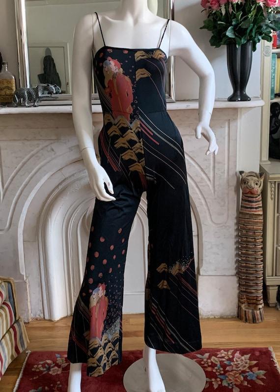 1970s Art Deco Jumpsuit