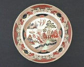 Antique Dinner Plate Gaud...