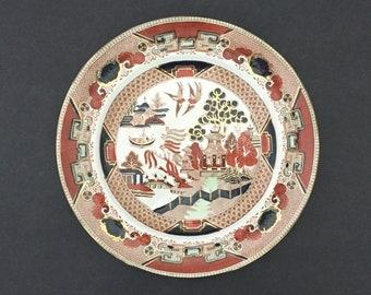 Antique Dinner Plate Gaudy Willow Buffalo Pottery Polychrome Transferware 1911 Stoneware