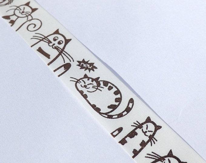 Copper Cats Foil Washi Tape - 15mm x 10m