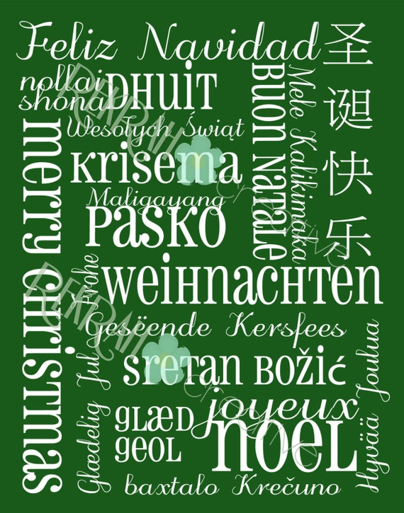 Merry Christmas In Different Languages.Merry Christmas In Different Languages Subway Art Printable 11x14