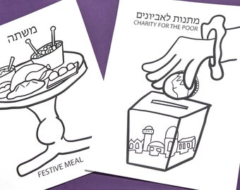 Purim Coloring Pages Etsy