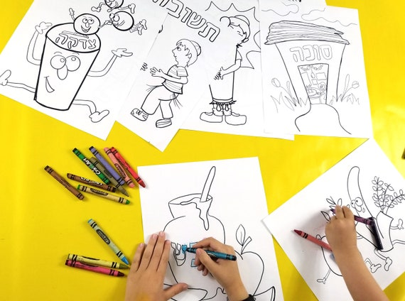 8 Jewish High Holidays Coloring Pages For Kids Printable Pdf Colouring Pages Rosh Hashanah Yom Kippur Sukkot Activities For Preschool By Moms Crafters Catch My Party