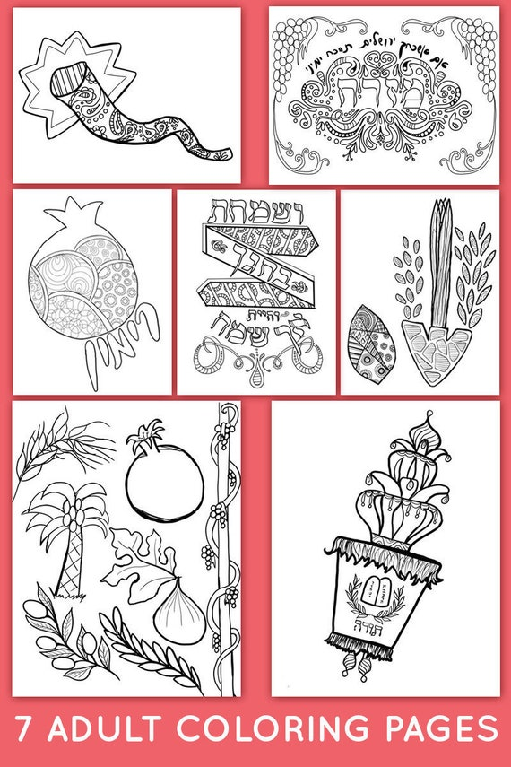 7 Jewish High Holidays Coloring Pages For Adults Printable PDF Colouring Pages Rosh Hashanah Yom Kippur Sukkot Decorations And Crafts