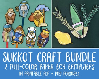 Sukkot Crafts Full Color Bundle   LULAV and Etrog Set plus Ushpizin Puppets for Kids   Jewish Sukkos High Holiday Paper Toy Template