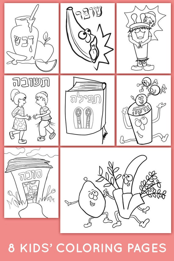 8 Jewish High Holidays Coloring Pages For Kids Printable PDF Colouring Pages Rosh Hashanah Yom Kippur Sukkot Activities For Preschool