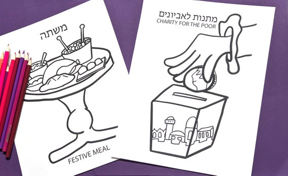 4 Purim Coloring Pages Mitzvot Of Purim Printable Crafts For Kids Preschoolers And Toddlers Jewish Kids Activities By Moms Crafters Catch My Party
