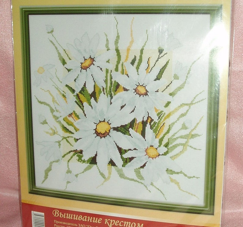 NEW UNOPENED Russian Counted Cross Stitch Kit OVEN 348 Daisies