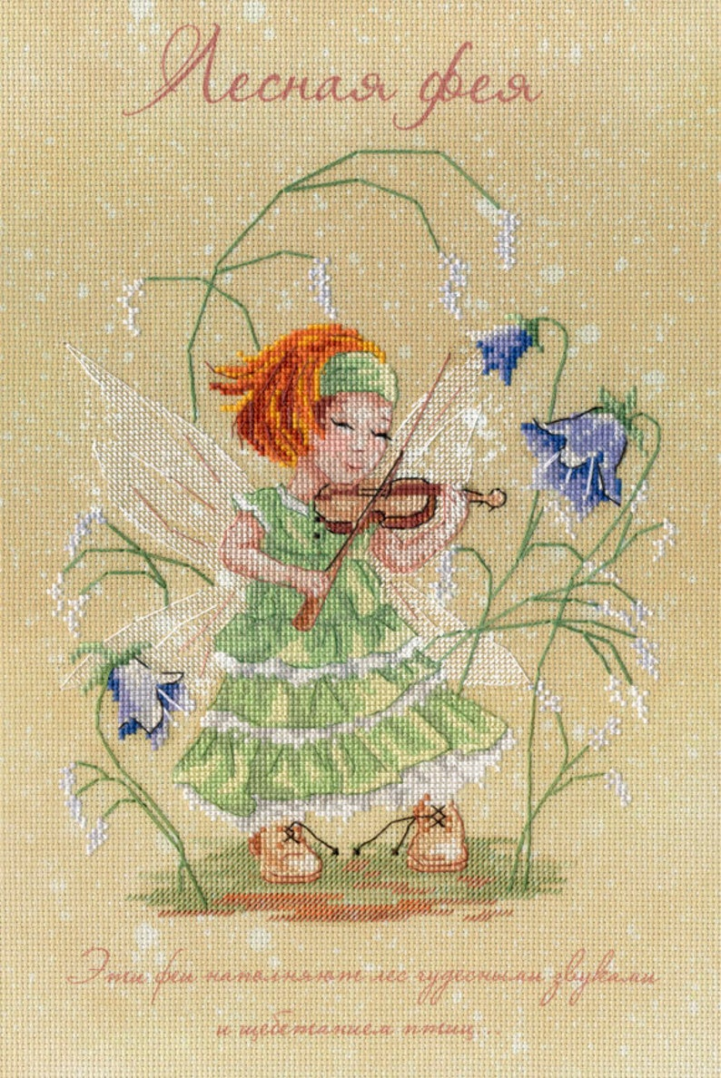 Counted Cross Stitch Kit GOLDEN HANDS In autumn oak
