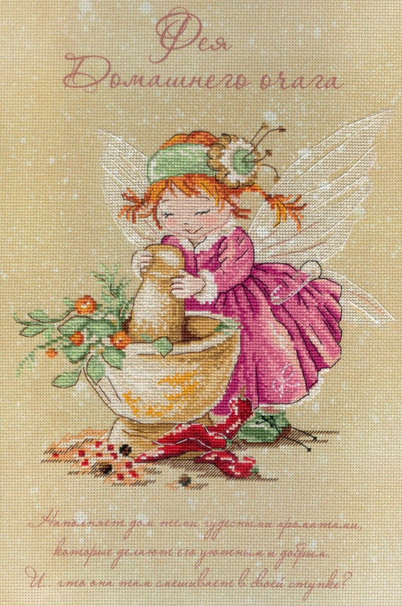 Counted Cross Stitch Kit MP STUDIO Mushroom fairy