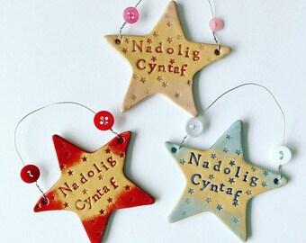 Nadolig Cyntaf (First Christmas in Welsh)