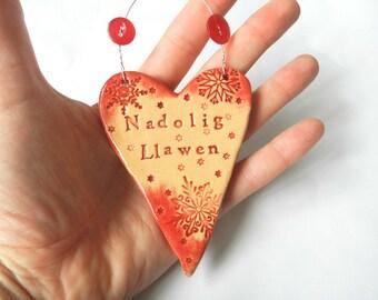 Nadolig Llawen Heart / Star