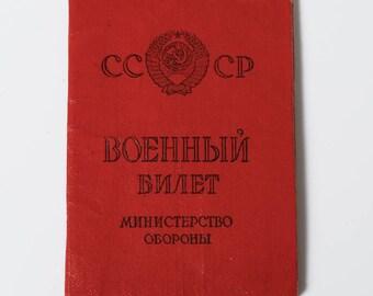 Vintage original Soviet army military ID, certificate.