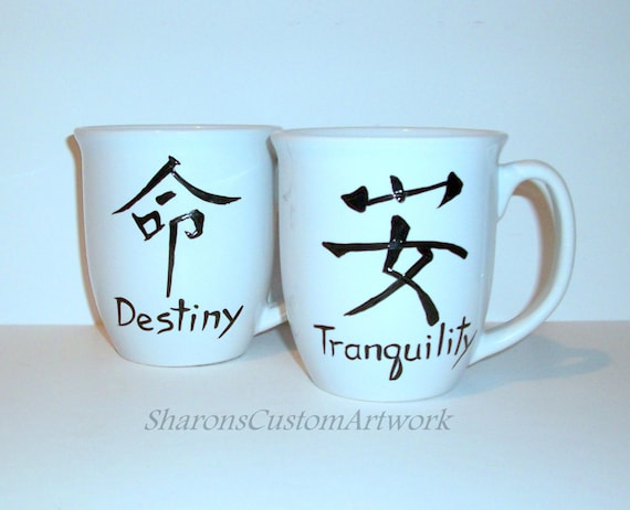 Cups Mugs Ceramic Coffee Cups Coffee Mugs Tranquility And Etsy