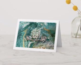 "ON SALE 4x6 ""Allah Nur Samawati Wal Ard"" Islamic Folded Greeting Card"