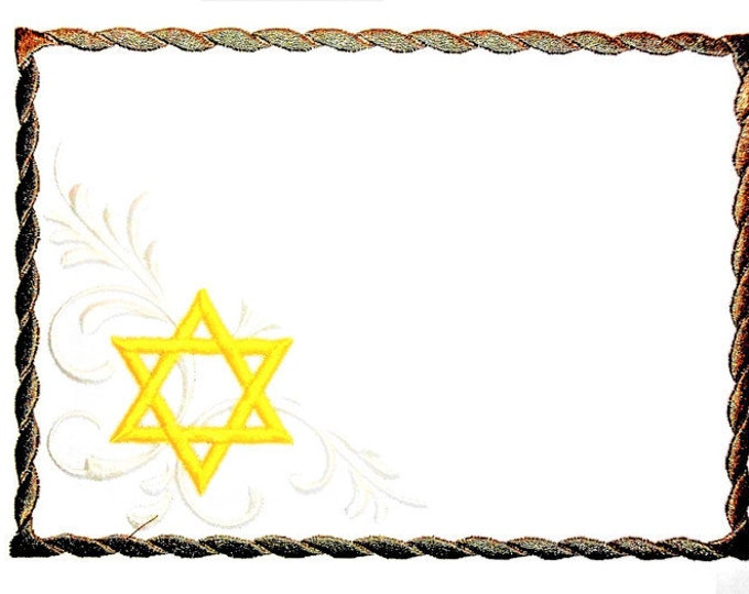 Star of David Filigree embroidered quilt label to customize with your personal message