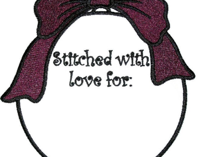 Christmas ornament embroidered quilt label for blocks or tops, to customize with your personal message