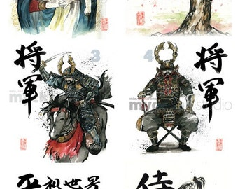 Special SALE 4-piece-set of Japanese Calligraphy Painting Prints 8x10