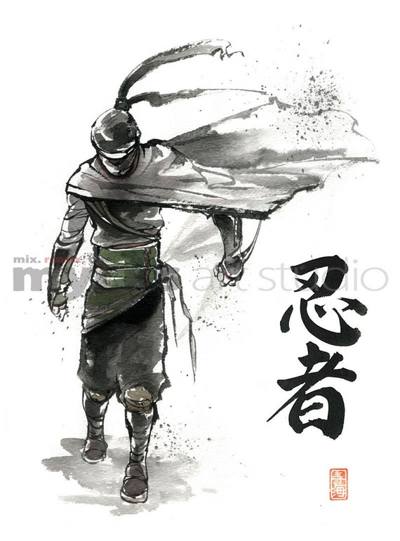 Print 8x10 Ninja Japanese Calligraphy Etsy