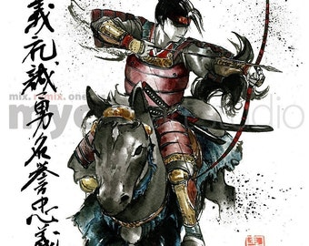 SAMURAI Japanese Calligraphy with Sumi-e painting Bow and Arrow on horse PRINT