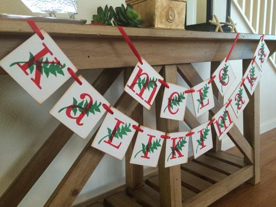image 0 - Merry Christmas In Hawaiian Language