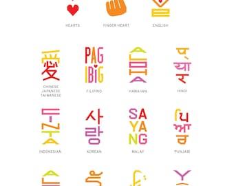 Asian LOVE banners COMBO pdf pattern