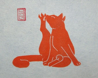 With Relish - Ginger Cat Lino Block Print