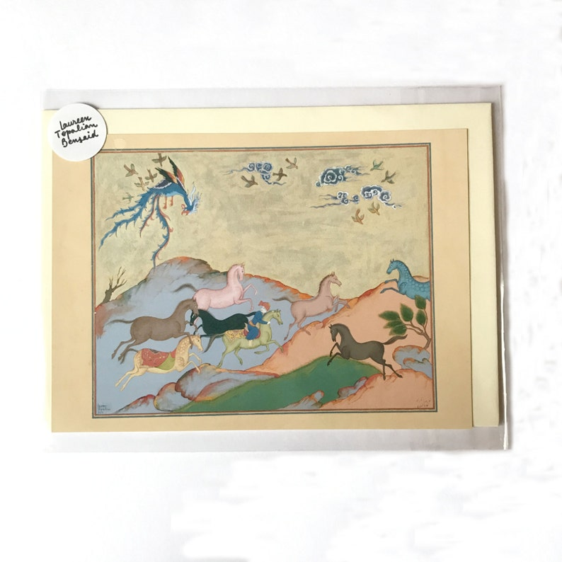 Carte postale miniature persane originale/peinture | Etsy