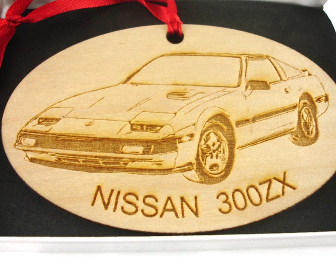 Nissan 300ZX Z31 Laser Engraved Christmas Ornament