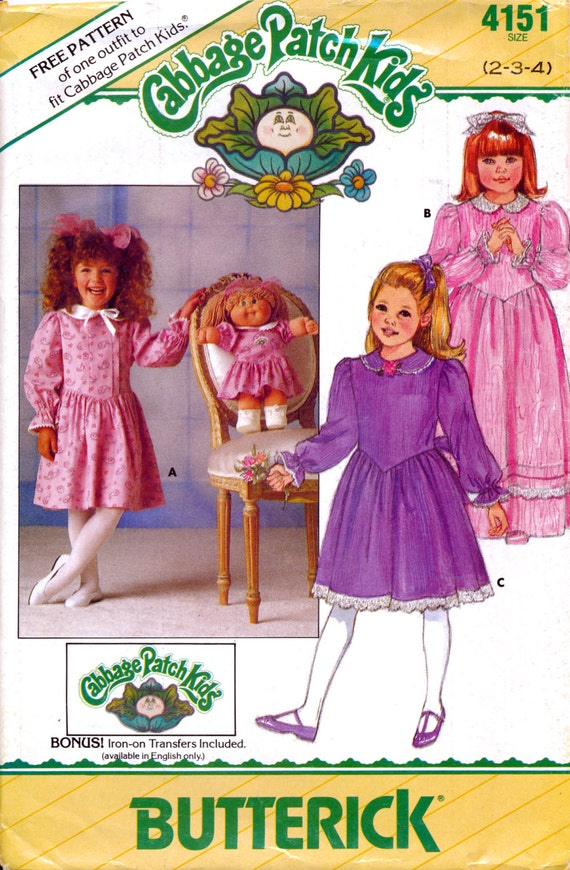 Butterick Cabbage Patch Kids 4151 Sewing Pattern For Etsy