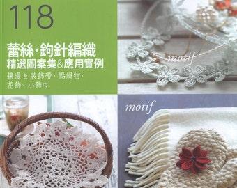 Allegra Crochet