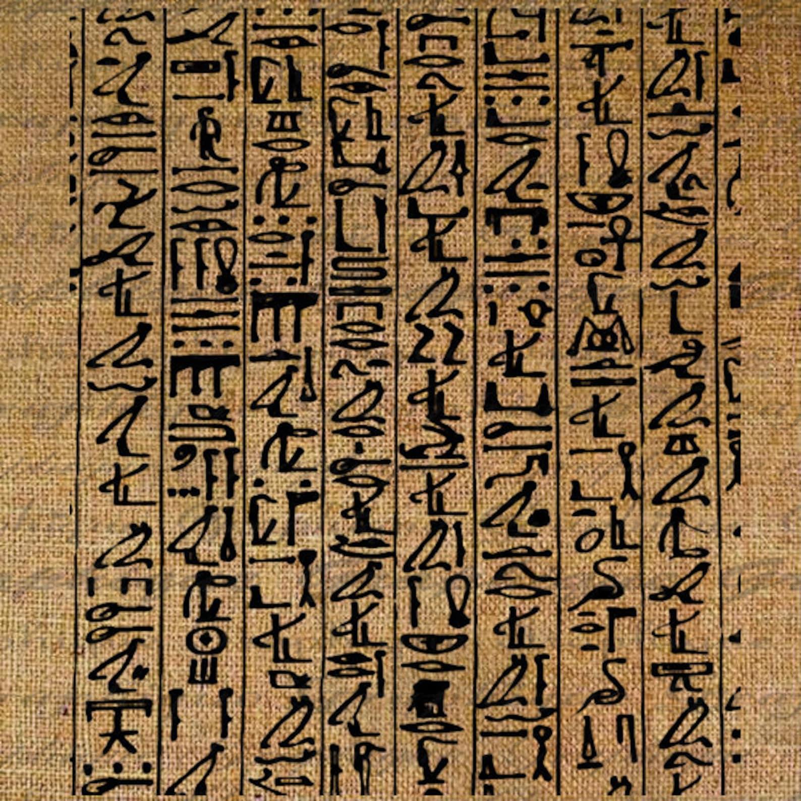 Письменность древнего египта картинки