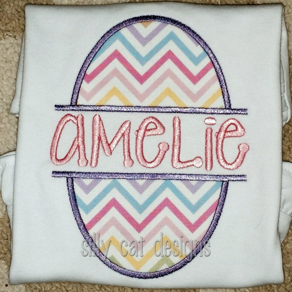 Split Easter Egg Applique Machine Embroidery Design