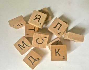 12 Russian Monopoly Tiles for Assemblage, 3D Collage and Crafts