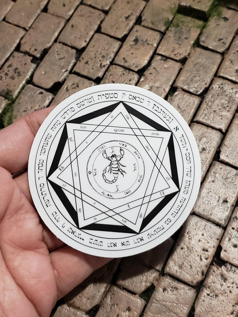Vinyl Sticker - Devils Trap Sigil Protection