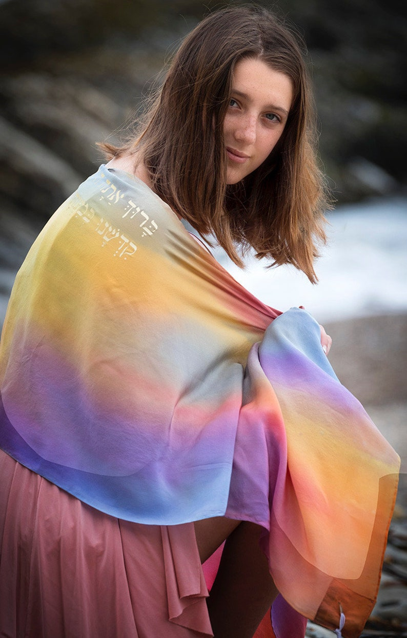 Light Pastel Rainbow Tallit one-of-a-kind jewish prayer image 0
