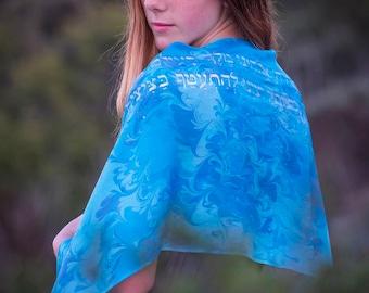 Light Blue Silk Tallit  | hand-made, one-of-a-kind, jewish prayer shawl, custom tallits for women & girls, tallit for bat mitzvah