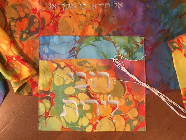 Custom Rubi Lirit Tallit for women 14x 72 silk image 0