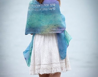 Turquoise Bliss | hand-made, one-of-a-kind, jewish prayer shawl, custom tallits for women & girls, tallit for bat mitzvah