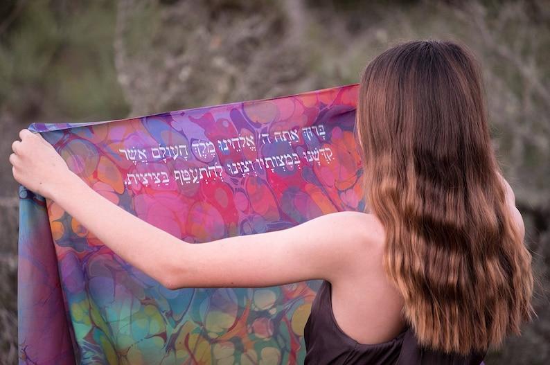 Tallit for women silk Custom image 0