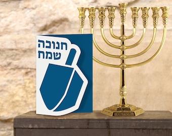 Hanukkah Dreidel Papercut Card SVG Design