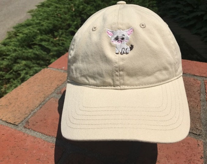 Disney Inspired Dad Hat - Pua pig