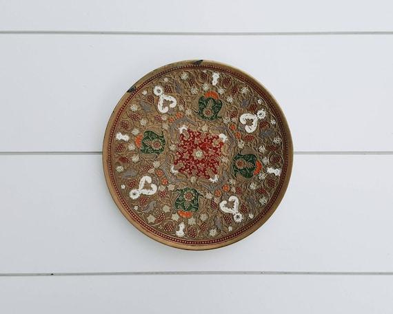 Vintage Brass Wall Plate Modern Farmhouse Decor Bohemian Etsy